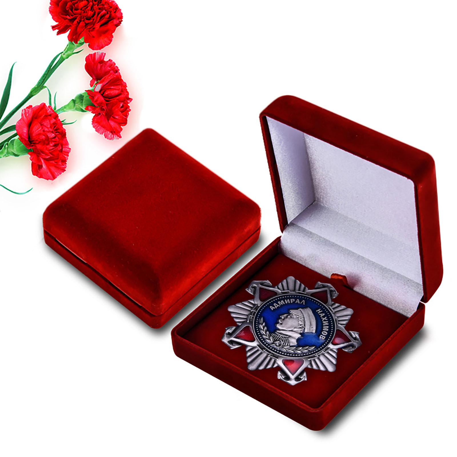 Муляж ордена Нахимова 2 степени (в футляре)