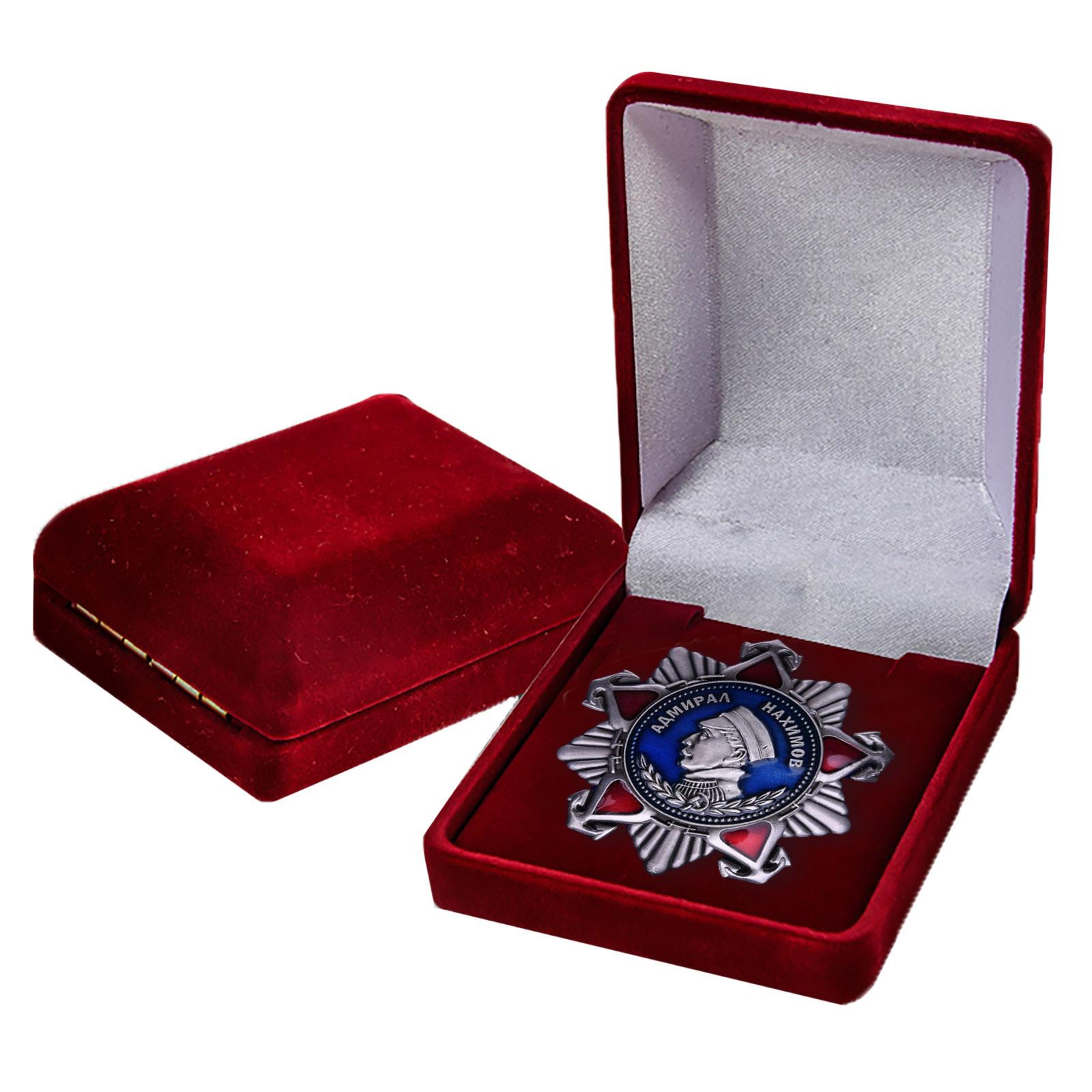 Орден Нахимова СССР - муляж в отличном качестве