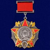 Орден Невского на колодке