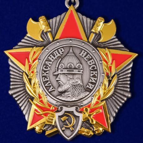 Орден Невского (на колодке)