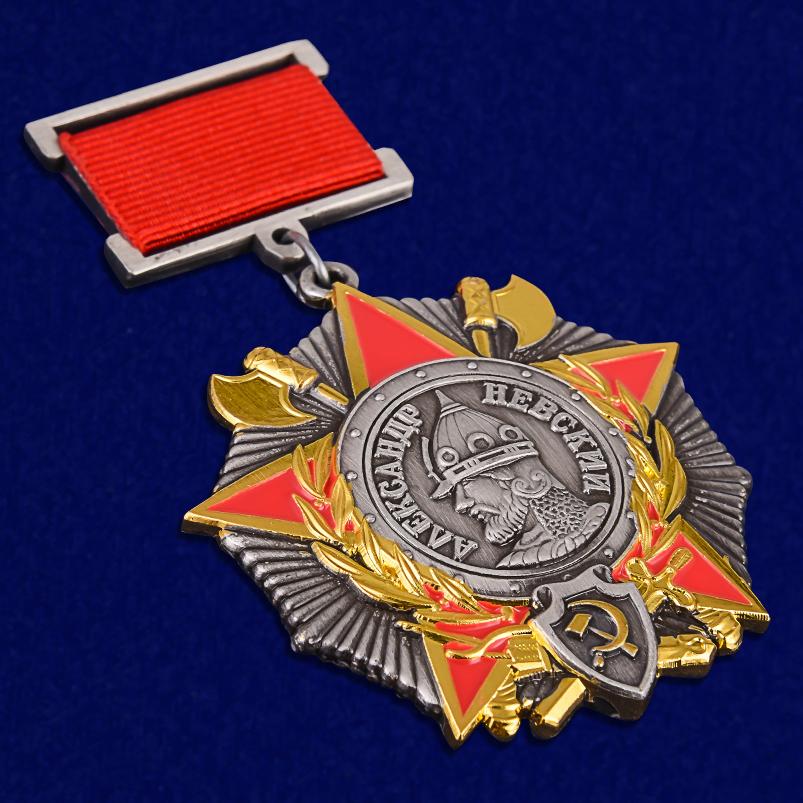 Купить орден Невского на колодке