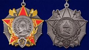 Орден Невского на колодке - аверс и реверс
