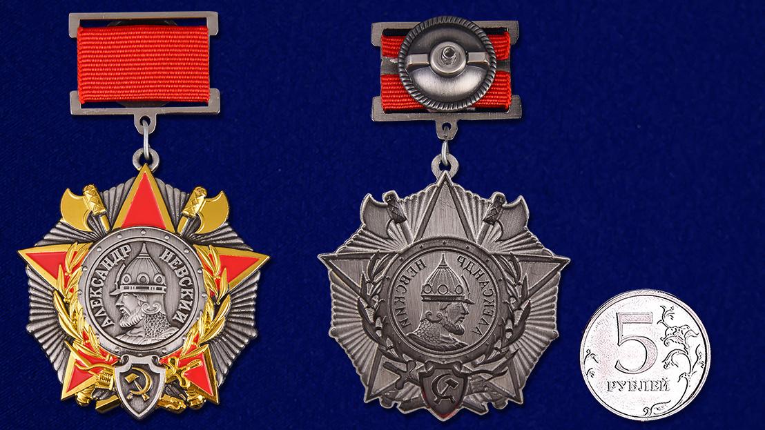 Орден Невского на колодке - сравнительный размер