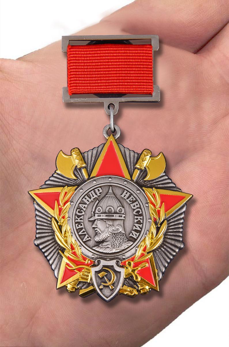 Муляж ордена Невского на колодке