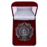 Орден Невского (СССР) - муляж в красивом футляре