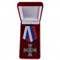Орден Николая Чудотворца купить в Военпро