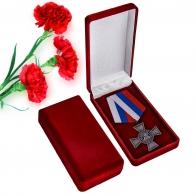 Орден Николая Чудотворца