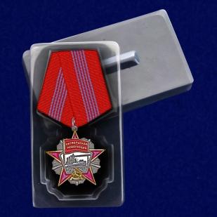 Орден Октябрьской Революции с доставкой