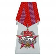 Орден Октябрьской Революции на подставке