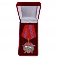 Орден Октябрьской Революции СССР - муляж в красивом футляре