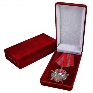Орден Октябрьской Революции СССР - реплика в отличном качестве