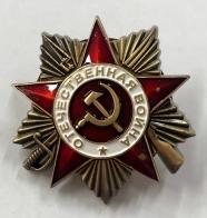 """Орден """"Отечественная война"""" 1 степени  (Муляж)"""
