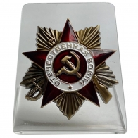 Орден Отечественной войны 1 степени на подставке