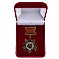 Орден Отечественной войны 1941-1945 в футляре