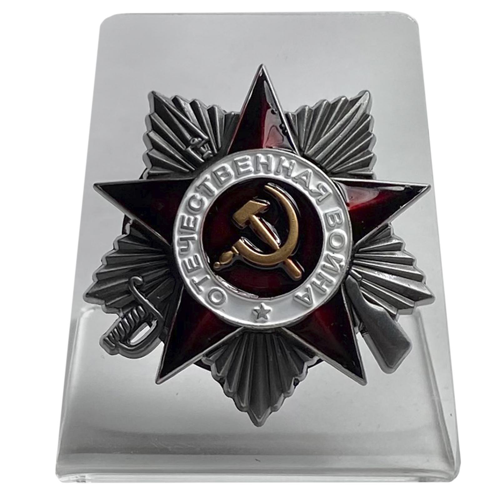 Орден Отечественной войны 2 степени на подставке