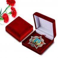 Орден Победа