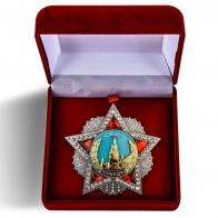 """Орден """"Победа"""" в наградном футляре"""