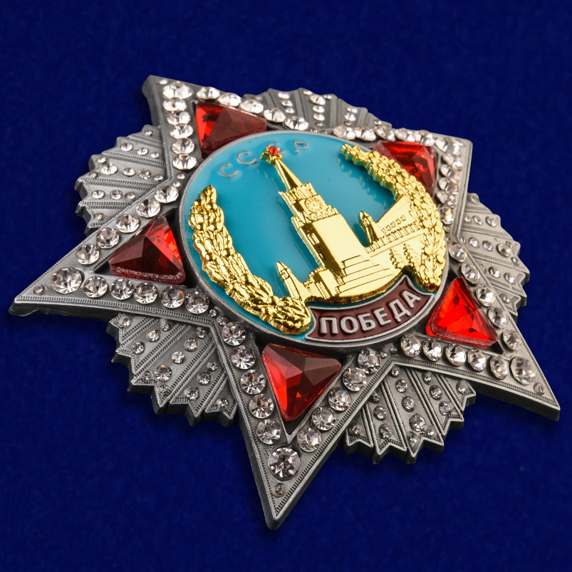 """Копия советского ордена """"Победа"""""""