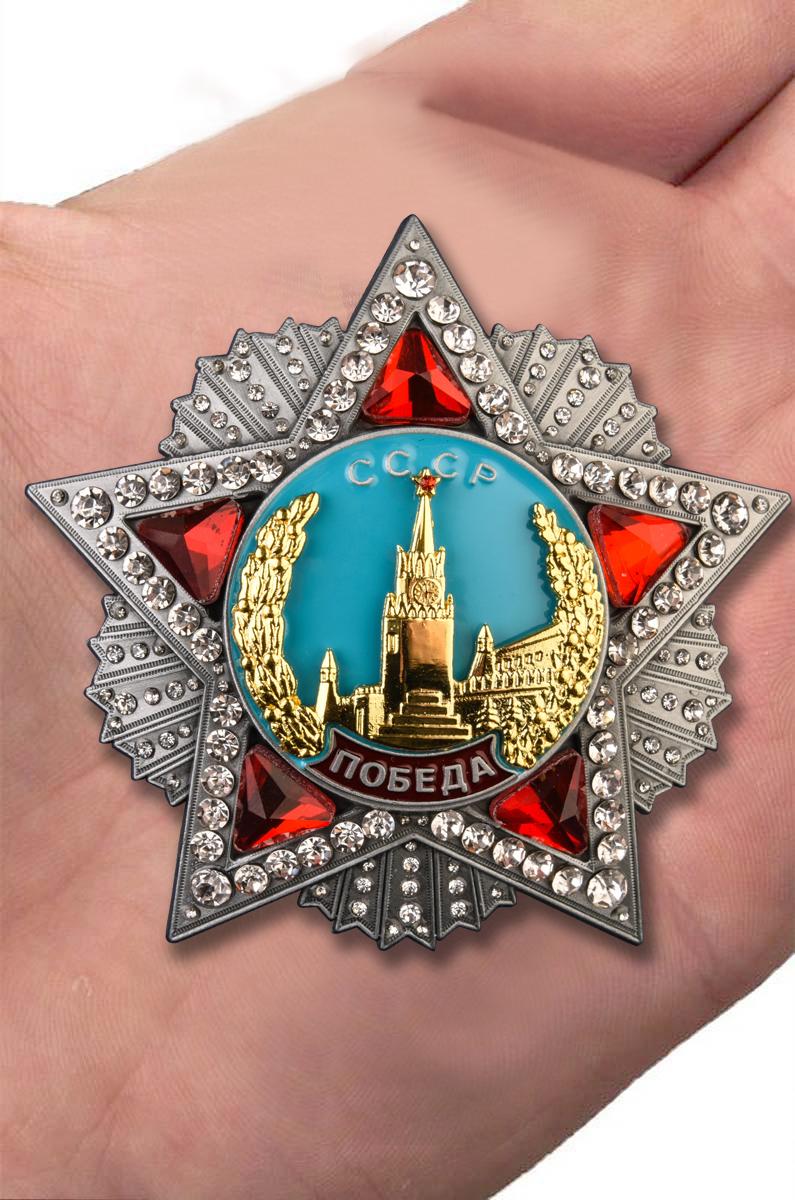 """Советский орден """"Победа"""""""