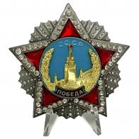 Орден Победа на подставке