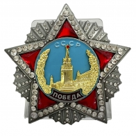 Орден Победа в улучшенном качестве (на подставке)