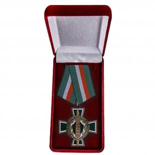 Орден Пограничных войск в футляре