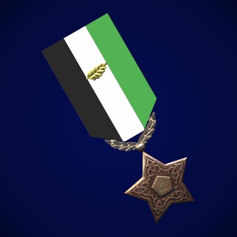 Орден Преданности (Сирия)