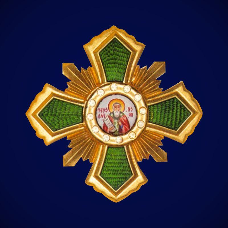 Орден Преподобного Сергия Радонежского 1 степени