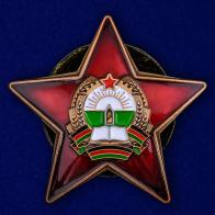 Орден Республики Афганистан «За храбрость»