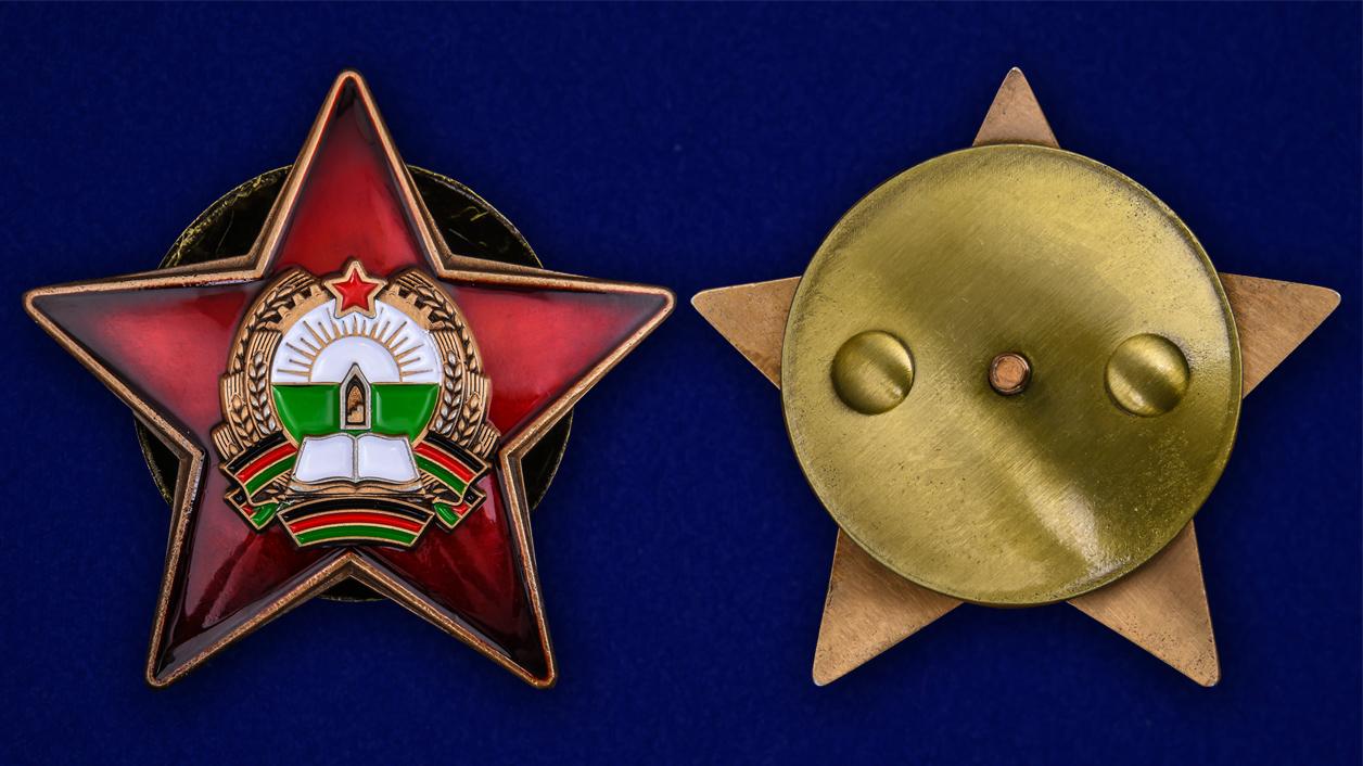Орден Республики Афганистан «За храбрость» по лучшей цене