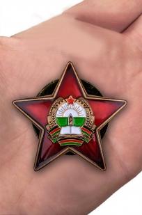 Заказать орден Республики Афганистан «За храбрость»