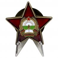 Орден Республики Афганистан За храбрость на подставке