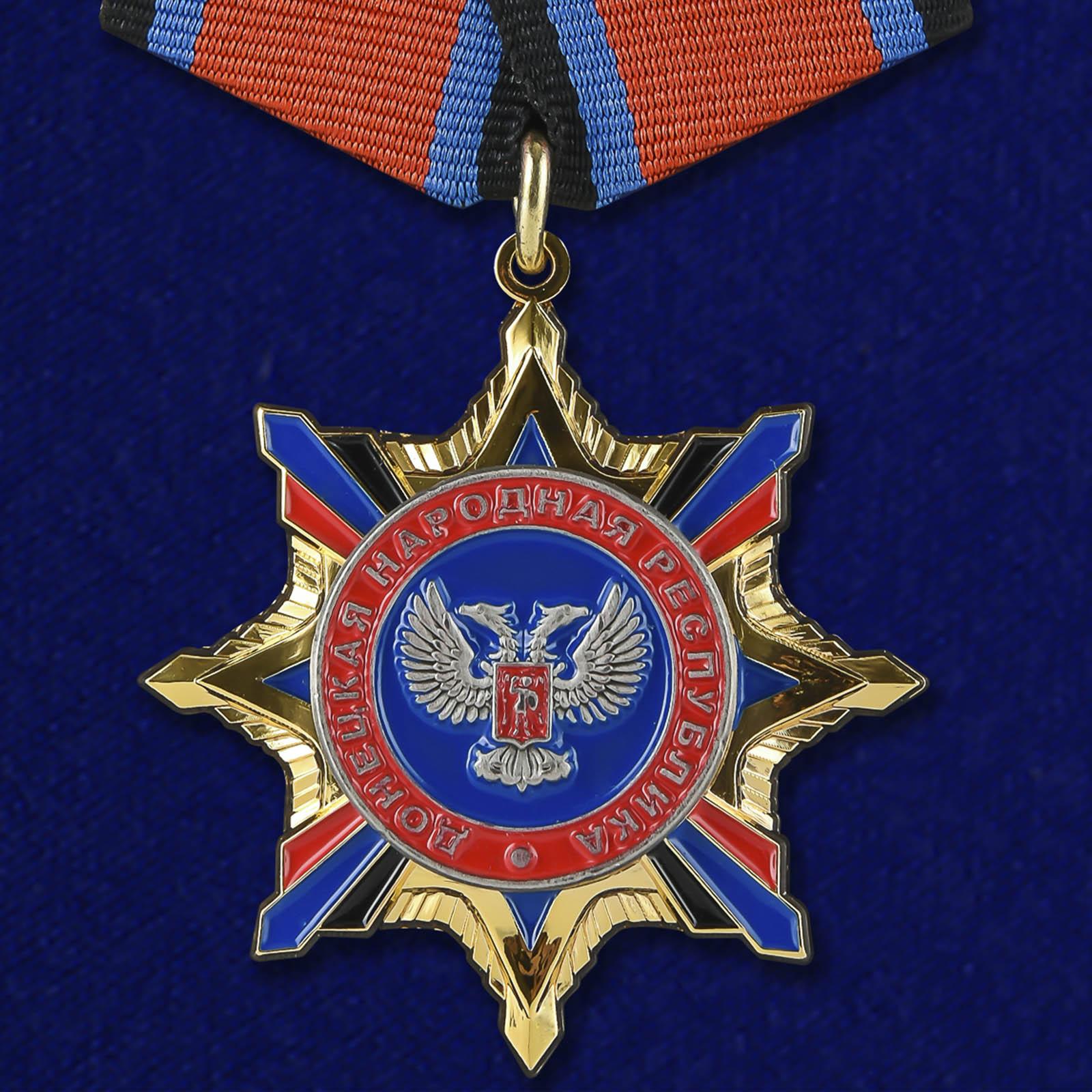 Орден Республики (ДНР)