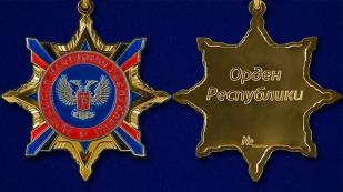 Орден Республики (ДНР) - аверс и реверс