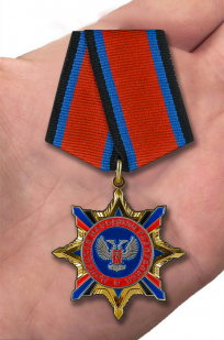 Орден Республики (ДНР) с доставкой