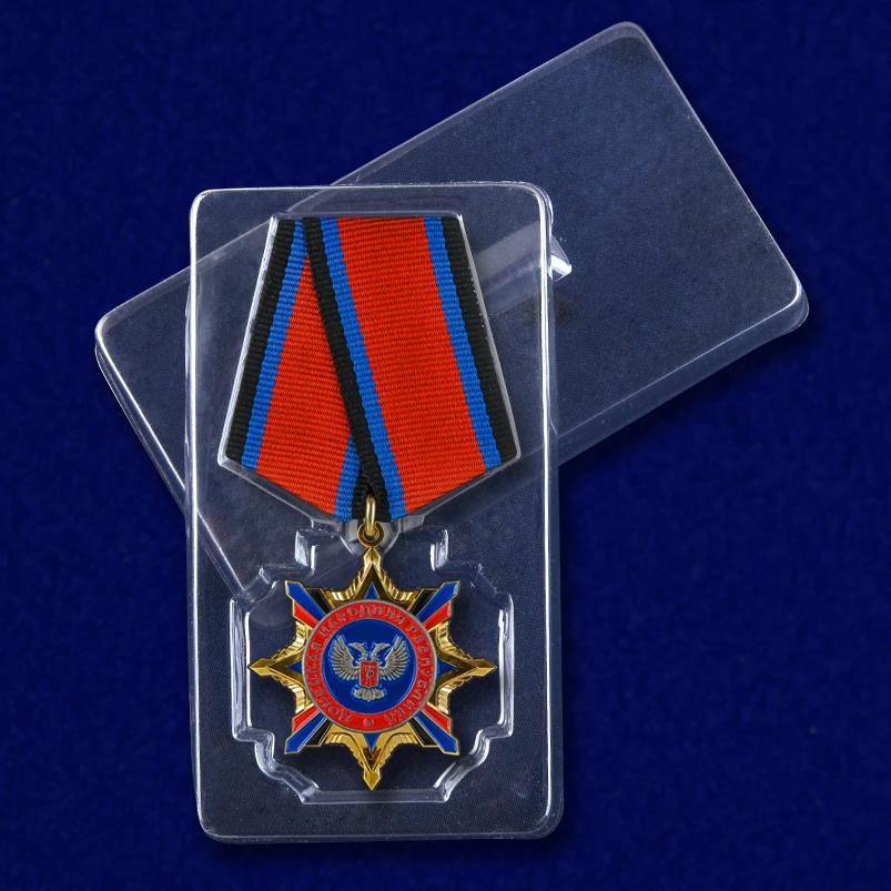 Орден Республики (ДНР) в футляре