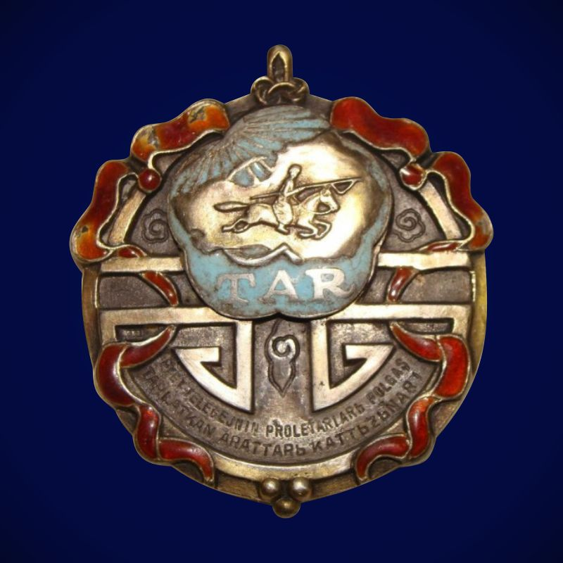 Орден Республики (Тува) 1 тип