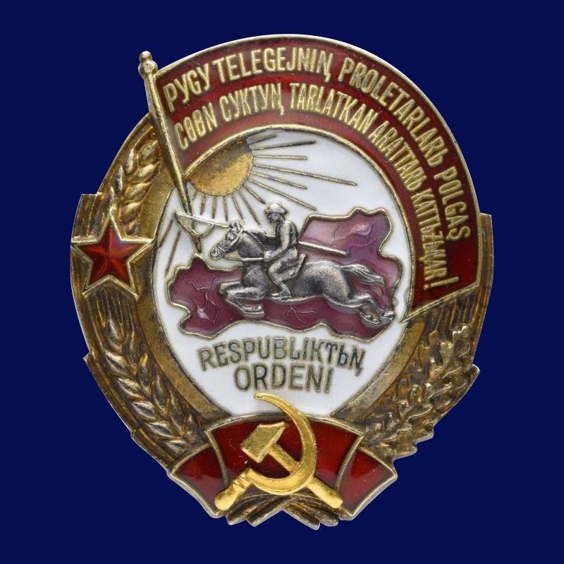 Орден Республики Тува, 2 тип