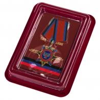 Орден Республики в футляре из флока