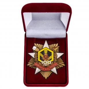 Орден РХБЗ к 100-летию рода войск