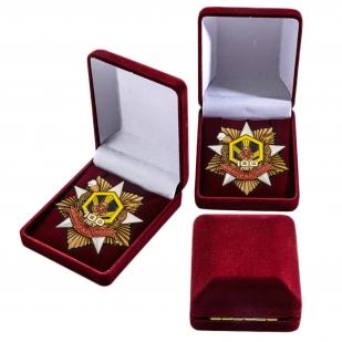 Орден РХБЗ заказать в Военпро