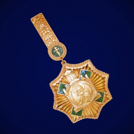 Звезда Ордена Сергия Радонежского