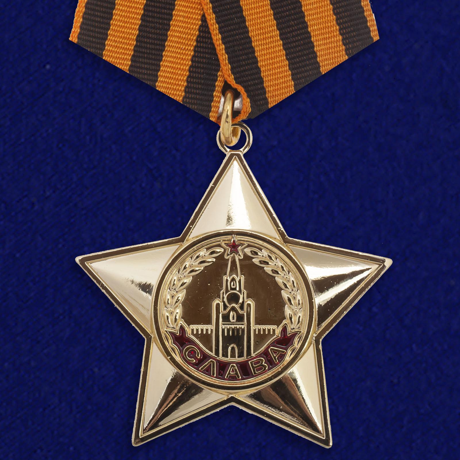 Купить орден Славы 1 степени на подставке с доставкой