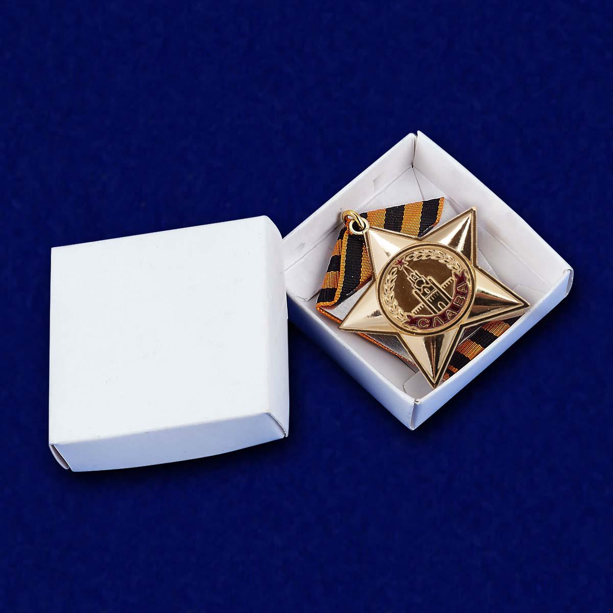 Орден Славы 1 степени на подставке