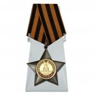 Орден Славы 2 степени на подставке