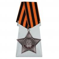 Орден Славы 3 степени на подставке
