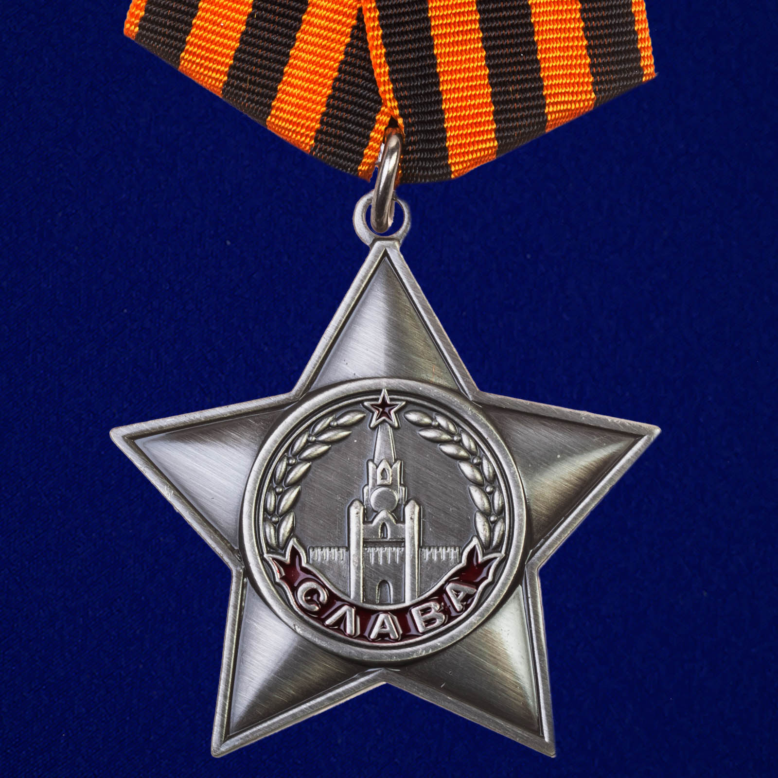 Купить орден Славы 3 степени на подставке по лучшей цене