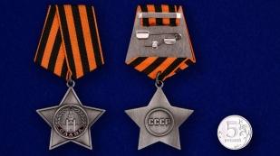 Орден Славы 3 степени на подставке - сравнительные размеры