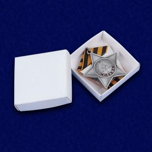 Орден Славы 3 степени на подставке - в коробке