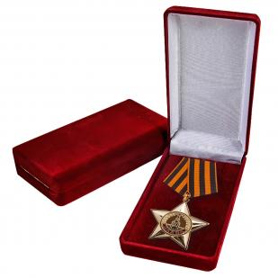 Орден Славы I степени купить в Военпро